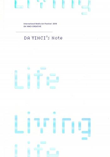 Da Vinci Creative International Media Art Festival 2019: Living Life, 2019 다빈치 크리에이티브: 생명의 삶