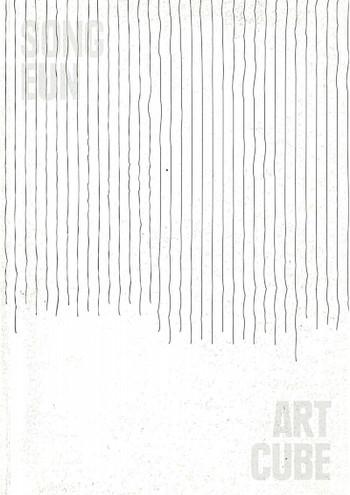Sungim Choi: A Delicate Balance - Cover