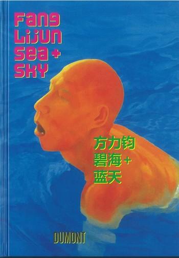 Fang Lijun: Sea + Sky