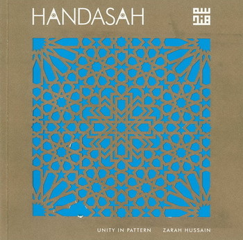 Handasah: Unity in Pattern - Cover