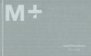 M+: West Kowloon Cultural District - Cover