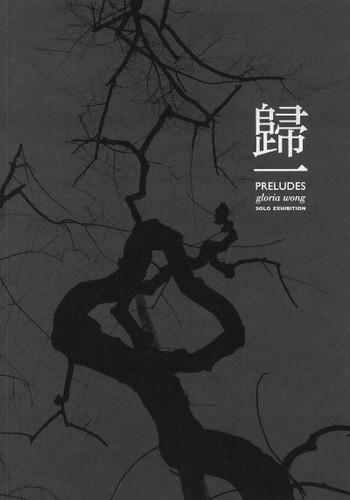 Preludes: Gloria Wong Solo Exhibition