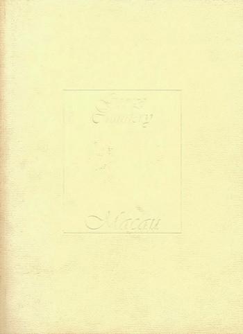 George Chinnery: Macau - Cover
