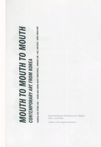 Mouth to Mouth to Mouth: Contemporary Art from Korea - Cover