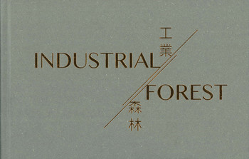 Industrial Forest