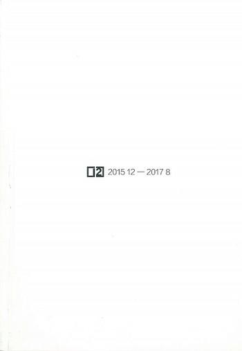 DRC No.12: 2015 2 - 2017 8