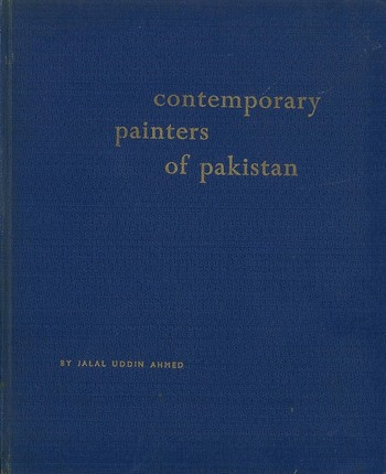 Contemporary Painter of Pakistan