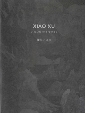 Xiao Xu: Streams of Eventide