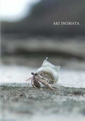 Aki Inomata