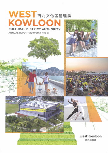 West Kowloon Cultural District Authority Annual Report 2019/20