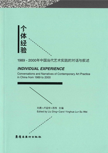 Individual Experience: Conversations and Narratives of Contemporary Art Practice in China from 1989 to 2000