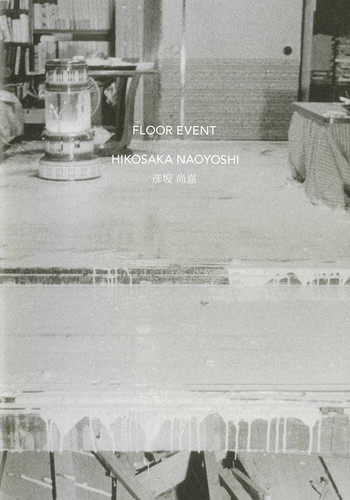 Floor Event: Hikosaka Naoyoshi