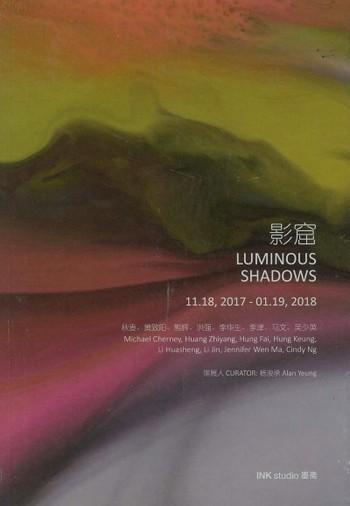 Luminous Shadows - Cover