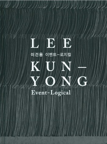 Lee Kun-Yong: Event-Logical