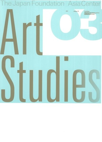 The Japan Foundation Asia Center: Art Studies 03 - Shaping the History of Art in Southeast Asia