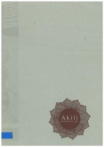 Akili Museum of Art