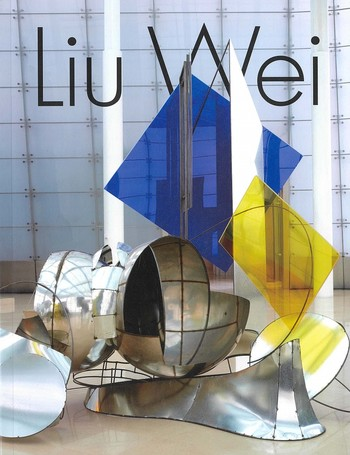 Liu Wei: Panorama