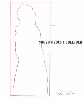 Shuzo Azuchi Gulliver