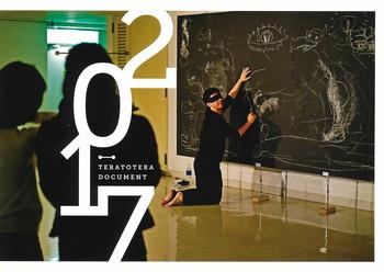 Teratotera Document 2017