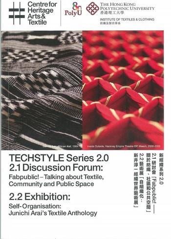 TECHSTYLE Series 2.0 — Self-Organisation: Junichi Arai's Textile Anthology