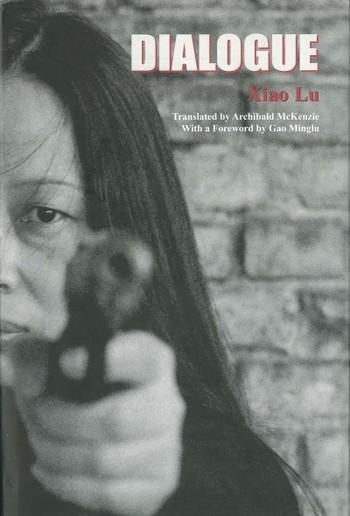 Dialogue: Xiao Lu