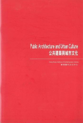 Public Architecture and Urban Culture