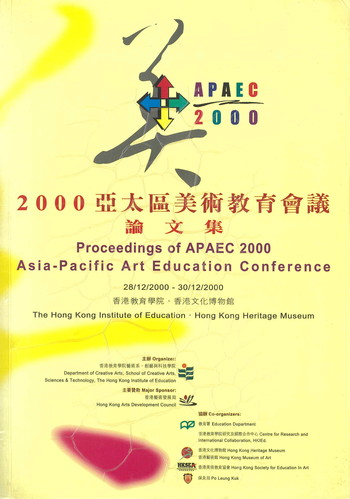 Proceedings of APAEC 2000 Asia-Pacific Art Education Conference
