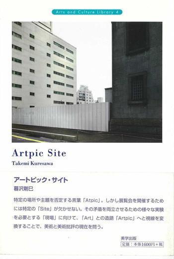 Artpic Site