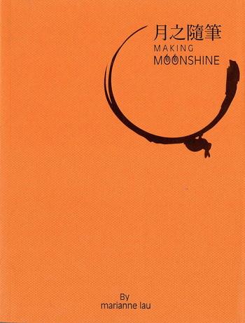 Making Moonshine By Marianne Lau