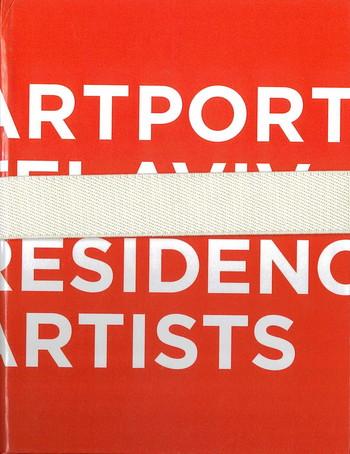 Artport Telavin Residency Artists