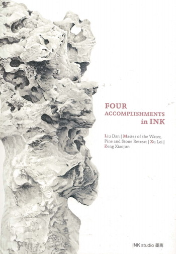 Four Accomplishment in Ink - Cover