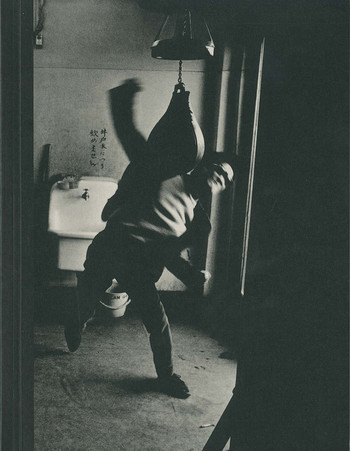 PROVOKE: Between PROTEST and PERFORMANCE - Photography in Japan 1960/1975