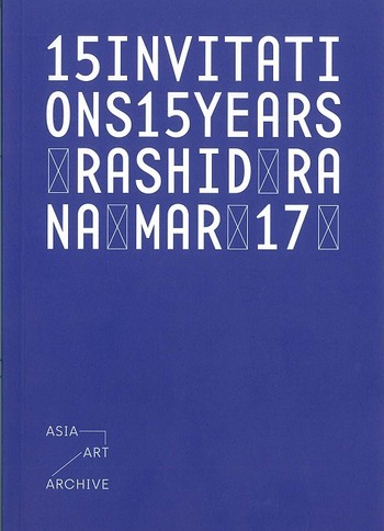 15 Invitations 15 Years: Rashid Rana, Mar 17