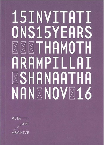 15 Invitations 15 Years: Thamotharampillai Shanaathanan, Nov 16