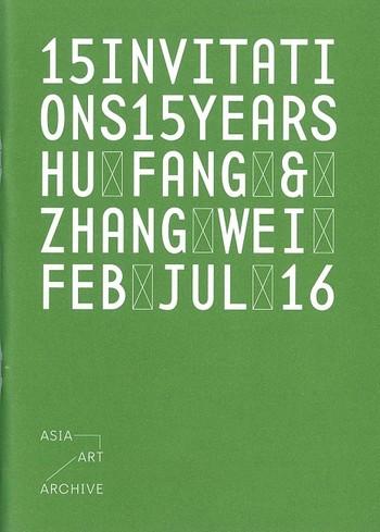 15 Invitations 15 Years: Hu Fang & Zhang Wei, Feb Jul 16