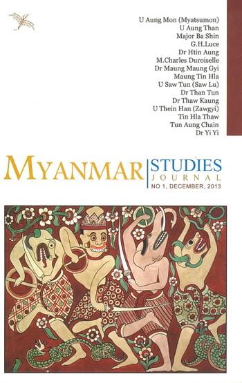 Myanmar Studies Journal - Cover