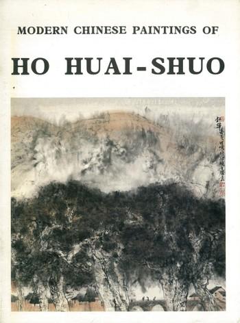 Modern Chinese Paintings of Ho Huai-Shuo