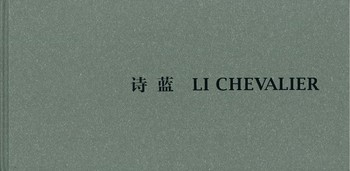 Li Chevalier