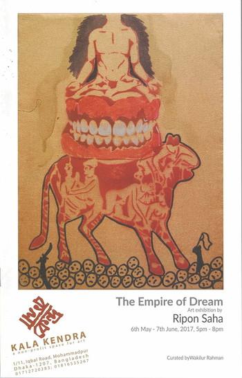 The Empire of Dream, Art exhibition by Ripon Saha