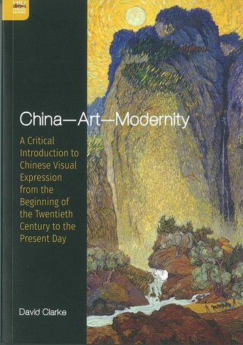 China—Art—Modernity: A Critical Introduction to Chinese Visual Expression from the Beginning of the Twentieth Century to the Present Day