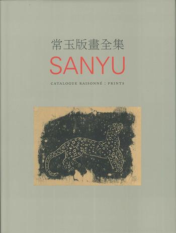 Sanyu: Catalogue Raisonné: Prints