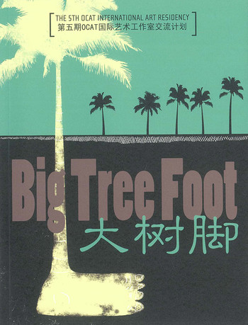 Big Tree Foot: The 5th OCAT International Art Residency