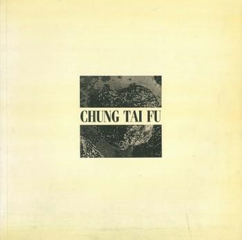 Chung Tai Fu - Cover
