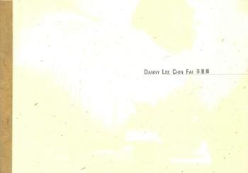 Danny Lee Chin Fai - Cover
