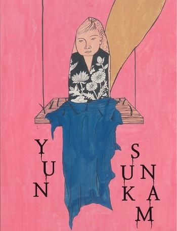Yun Suknam