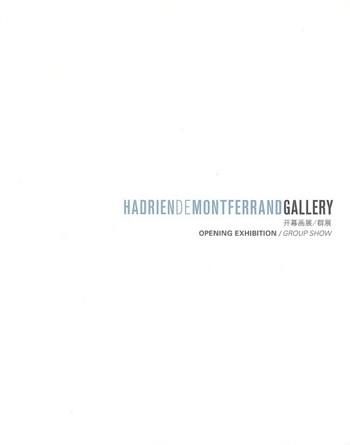 Hadrien De Montferrand Gallery Opening Exhibition - Cover