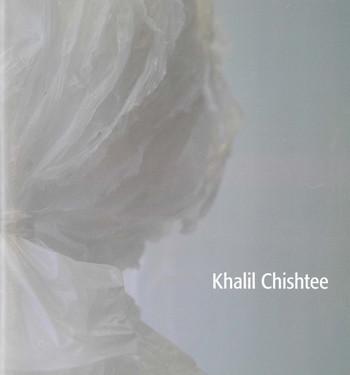 Khalil Chishtee