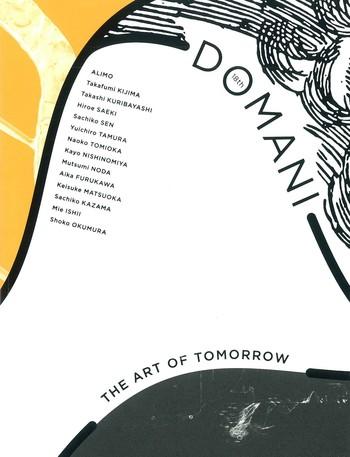 18th DOMANI The Art of Tomorrow_Bookcover