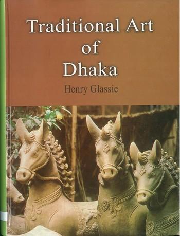 Traditional Art of Dhaka