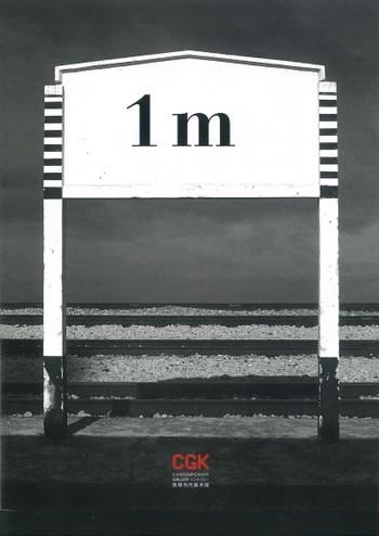 1M: Poetic Visions of the Yunnan-Vietnam Railway